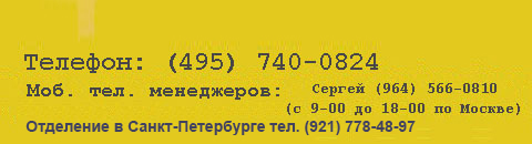 740-0824